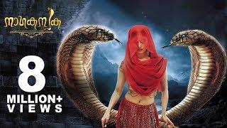 Nagakanyaka 2 Title Song | Music by Vigneshwar Kalyanaraman