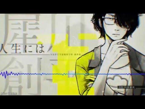 Subete ga F ni Naru: The Perfect Insider Opening 1【talking】