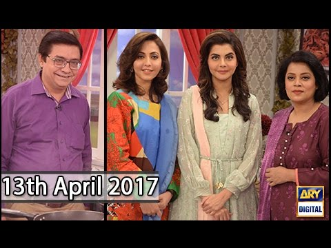 Good Morning Pakistan - 13th April 2017 - ARY Digital Show
