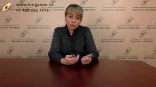 Раздел имущества при разводе.  Общие принципы(Адвокат Пополитова Мария Юрьевна рассказывает, как разделить имущество при разводе и какое имущество ..., 2015-11-11T20:55:30.000Z)