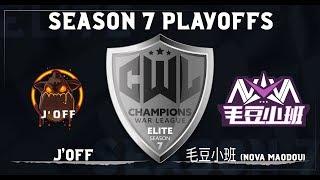 Download lagu CWL ELITE FINAL | J' Off vs Nova