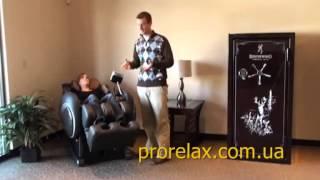 видео кресло для массажа