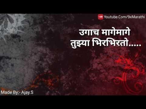 Ka Jiv Tola Tola Whatsapp Marathi Status Video