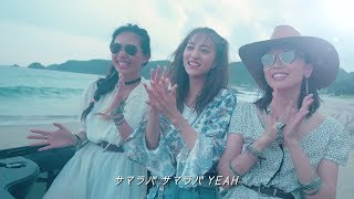 "[HP] http://t-second.jp/ 2017 年夏、"" 最強のサマーチューン ""「Summe..."