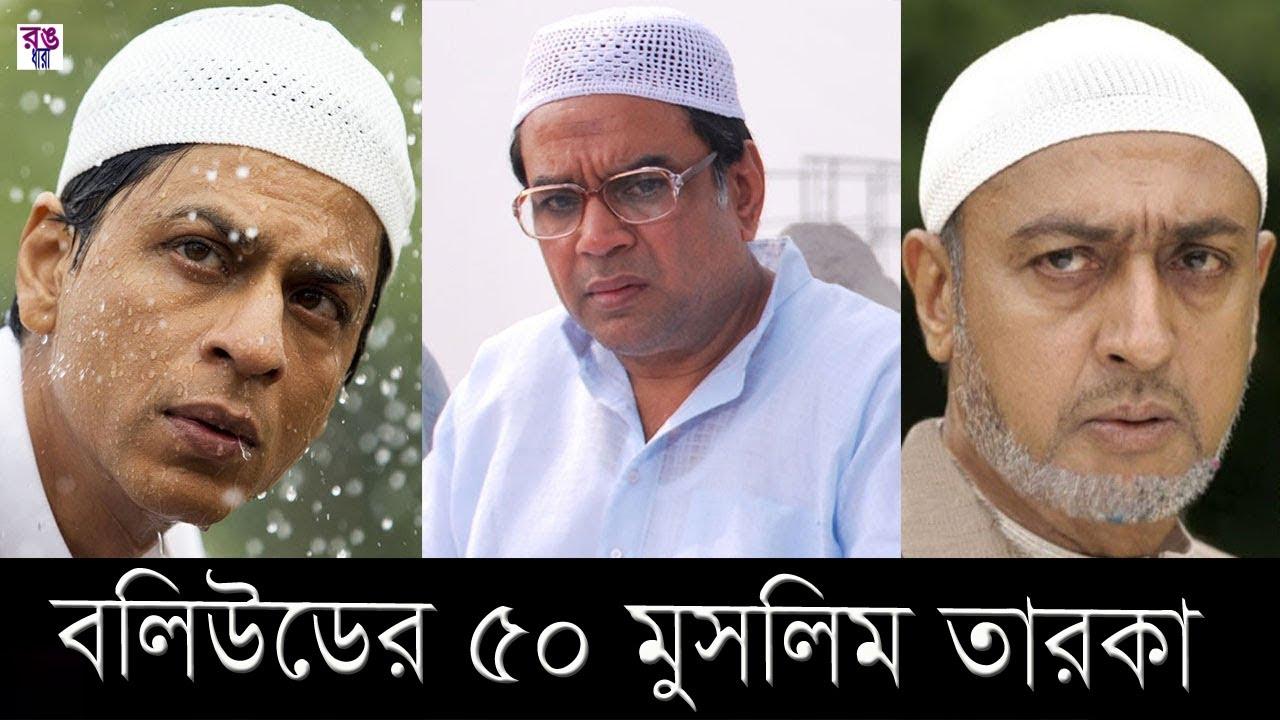 Muslime über 50