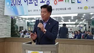 [지구촌방송]  바르게살기운동  어르신경로잔치/ 지역구…