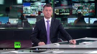 Курды сообщают о вторжении Анкары на территорию Сирии
