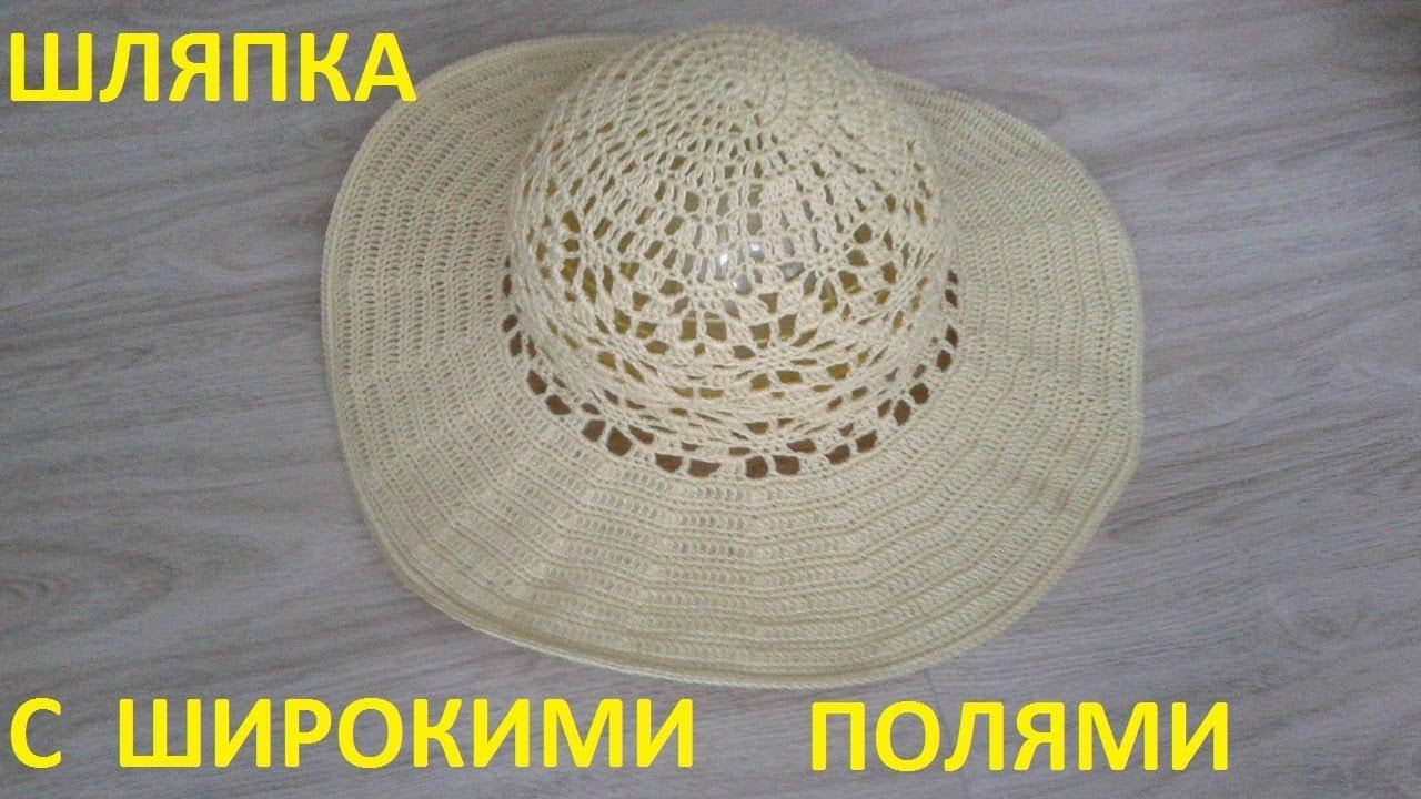 Летняя пляжная солнцезащитная шляпа Алиэкспресс Aliexpress Fashion .