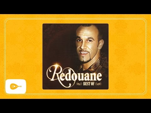 Cheb Redouane - Ana Tani / الشاب رضوان