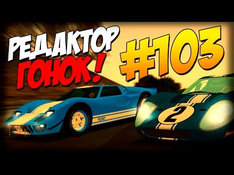 Обзор Модов GTA San Andreas #103 Game Race Mission Editor v3.0