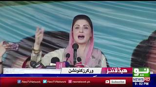 Neo News Headlines Pakistan | 9 pm | 23 May 2018