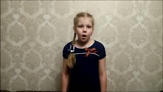 """""""Стихи и проза военных дорог"""". М. Джалиль """"Чулочки"""". Читает Юлия Якимчук"""