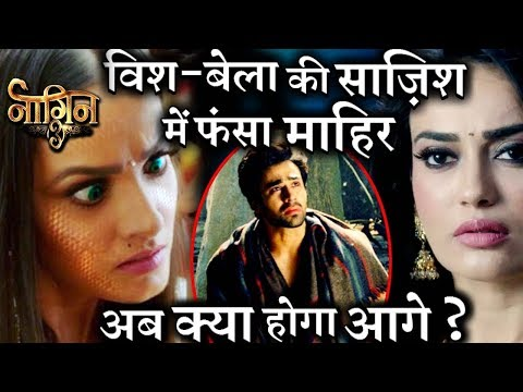 NAAGIN 3 : Bela's Marriage TRAP for Mahir, Major Story to unfold SOON