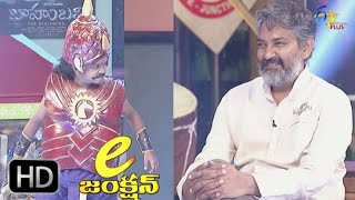 Gambar cover E Junction Team Imitating SS Rajamouli Movie's Charactors Performance | 1st May 2017 | ETV Plus