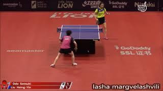 Liu Hsing Yin vs Odo Satsuki (Japan Open 2018)