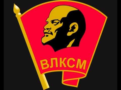 сайт знакомств Комсомольское