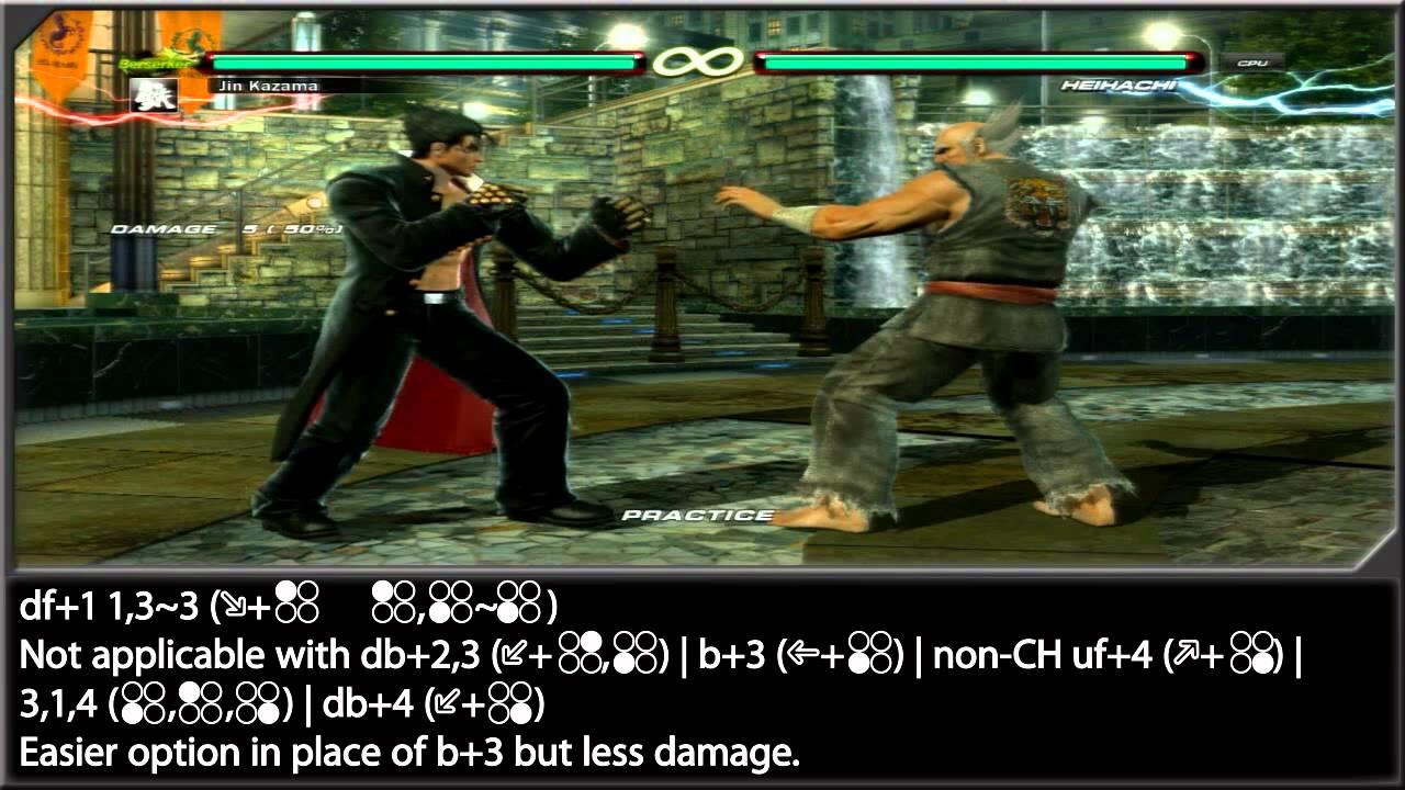 Tekken 6 Jin Kazama Juggle Tutorial No Walls Youtube