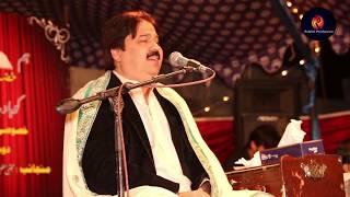 Kalam Baba Mian Muhammad Baksh ! Shafaullah Khan Rokhri G11