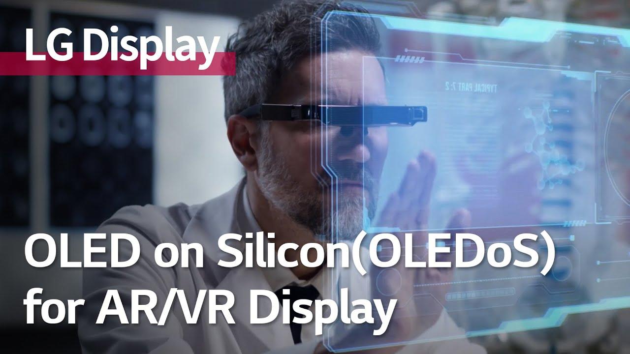 LG анонсировали VR-дисплей с разрешением 3К