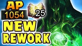 THE BEST JUNGLER EVER?! NEW SWAIN REWORK JUNGLE SPOTLIGHT (FULL AP TYRANT SWAIN JUNGLE) - Nightblue3