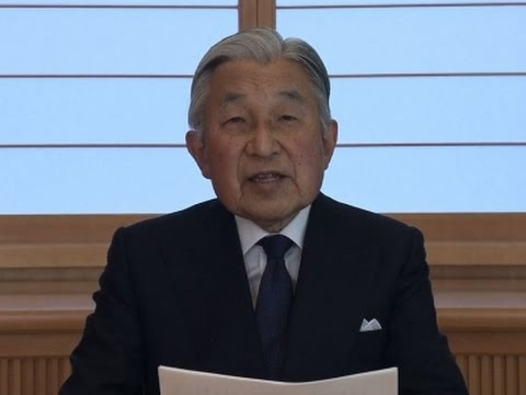 Japan's Emperor Akihito Hints at Abdicating