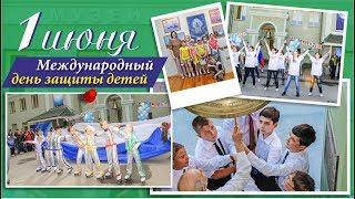 1 июня. День защиты детей в Музее Н.К.Рериха, Новосибирск