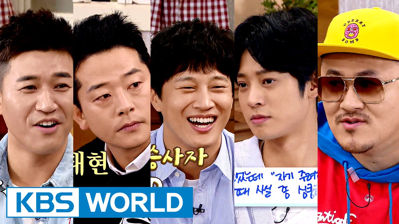 Happy Together –  'Two Days and One Night' Special (2016.03.31)