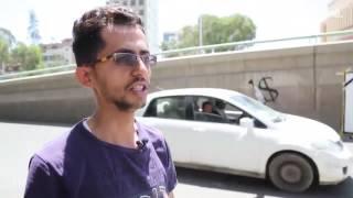 لوحات جدارية تحمل معاناة الشعب اليمني