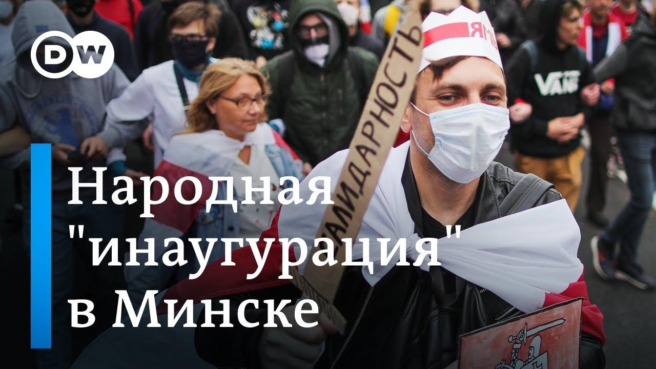 """Народная """"инаугурация"""" в Минске"""