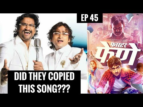 AJAY ATUL COPIED THIS SONG?? | Copied Marathi Songs || EP 45