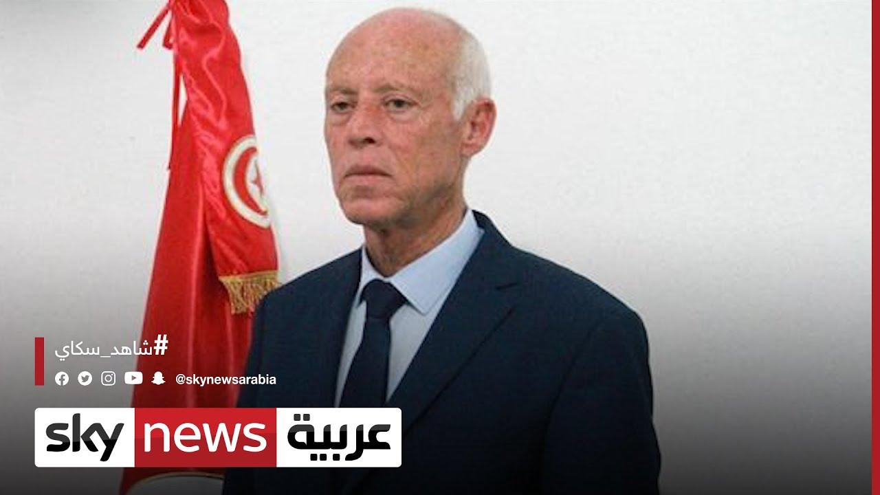 الولايات المتحدة..واشنطن: نرغب في دعم الشعب التونسي | #مراسلو_سكاي  - نشر قبل 5 ساعة