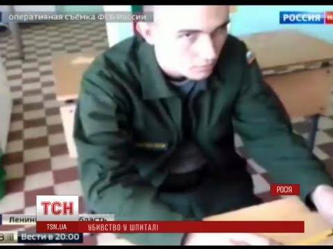 Двох медсестер задушили у військовому шпиталі Санкт-Петербурга
