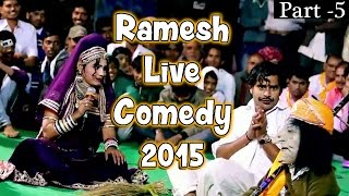 Ramesh Comedy Video Part - 5 | Live Jokes | Rajasthani Comedy & Funny Video 2015 | Full HD 1080p