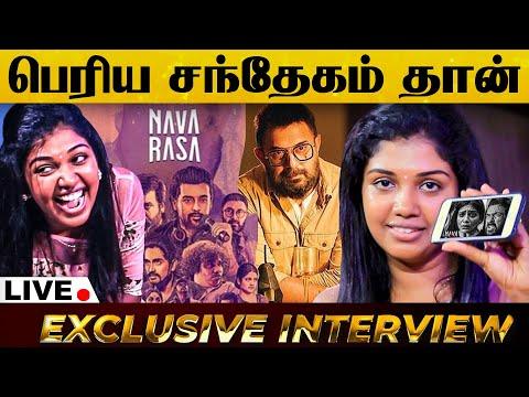 """நவரசா Secret-ஐ உடைத்த Riythvika - Exclusive Live Chat With """"ROUDHRAM"""" Team   Sree Ram   Geetha   HD"""