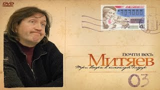Смотреть клип Олег Митяев - Ленты