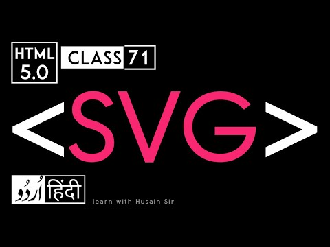 SVG Tag - Html 5 Tutorial In Hindi - Urdu - Class - 71