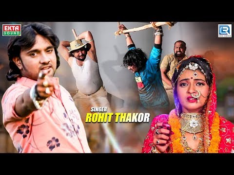 Rohit Thakor - Superhit Sad Song | Je Thavu Hoy Te Thay Bijani Nai Thava Dau Yaar | Full HD Video