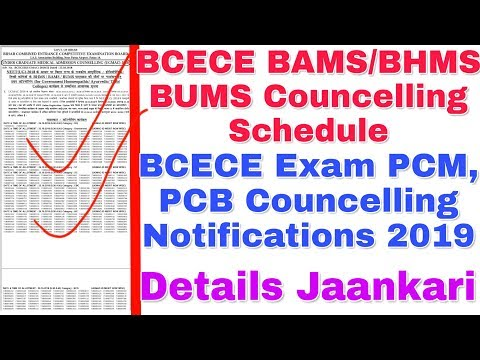 Bcece Ayurvedic,Homeopathy,Unani,Councelling Notification, PCM/PCB Councelling Notification,