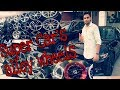 || Allow wheels || cheap price 😱| buy second hand Cars  | cheap price |  Karol bagh part 2