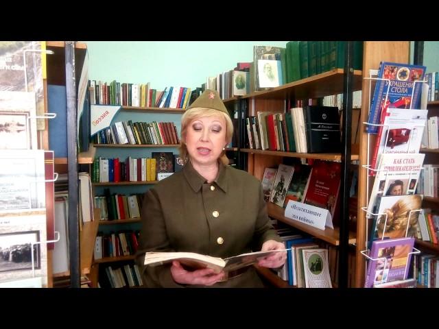 Изображение предпросмотра прочтения – ВераЯрославцева читает произведение «Письмо с фронта» Э.А.Асадова