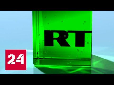 Russia Today прекращает работу в Вашингтоне - Россия 24