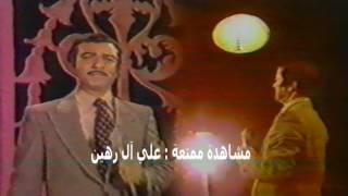 ياس خضر -  أغنية مغربين وين أهل الهوه