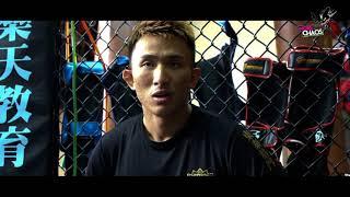 JUSTMMA Preview | TANKWA (Tung Thai Combat)