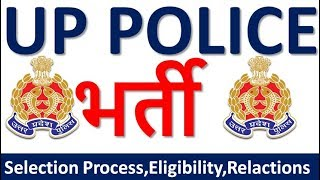 UP Police constable Recruitment 2018,UP Police Sipahi Bharti Pariksha 2018,Total Post 41520 Apply