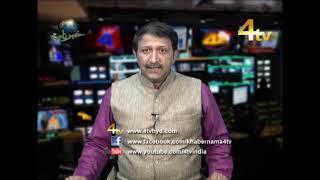 4tv Khabarnama 26-04-2019