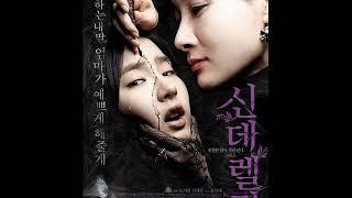 Video Gak Kalah Seram, 7 Film Horror Korea ini Siap Buat Nyali mu Ciut download MP3, 3GP, MP4, WEBM, AVI, FLV Oktober 2018