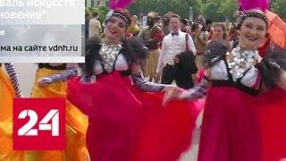 Выходные: День семьи, любви и верности, фестиваль искусств и ночная гонка с препятствиями - Россия…