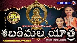 sabarimala-yathara-super-hit-ayyappa-devotional-songs-telugu-ayyappa-songs-hindu-devotional