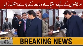 PM Imran Khan talks with patients at Surprise visit to PIMS Hospital in Islamabad