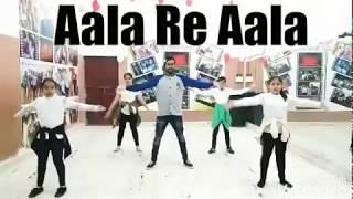 Aala Re Aala Dance  choreography by satish kumar in KD dance centre